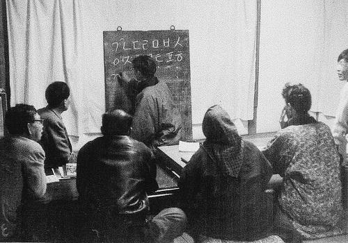 ハンセン病と朝鮮人ー差別を生きぬいてー – 高麗博物館